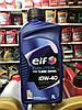 Масло моторное полусинтетика Elf(эльф) Evolution 700 Turbo Diesel 10W-40 1л