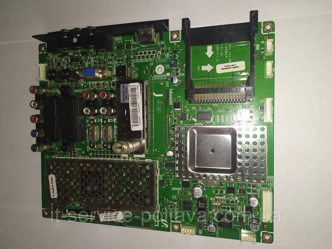 Материнська плата (Main Board) BN41-00981A (BN94-01672J) для телевізора SAMSUNG