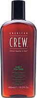 Средство по уходу за волосами и телом 3-в-1 American Crew Classic Tea Tree 1000 мл