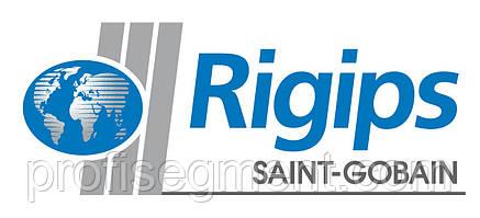 Гипсокартон RIGIPS PRO Стеновой 2,0м (1200*2000*12,5), фото 2