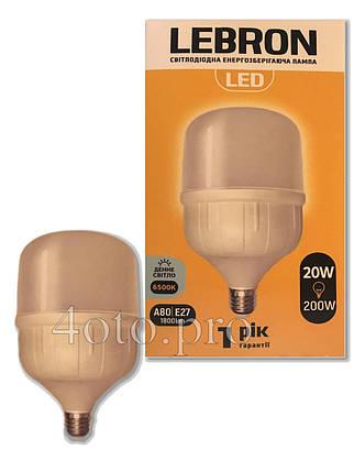 LED лампа LEBRON L-А80 20W, 6500K, фото 2