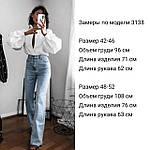 Женская рубашка, коттон, р-р универсальный 42-46; 48-52 (белый), фото 2