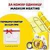 MAGNUM Mat 2,0 м2 (300 Вт) нагрівальний мат під плитку без стяжки