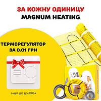 MAGNUM Mat 2,0 м2 (300 Вт) нагрівальний мат під плитку без стяжки, фото 1