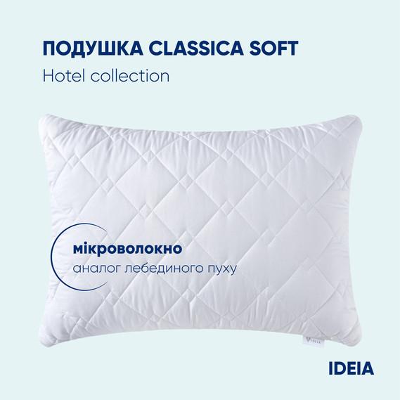 Подушка H&S Classiс Soft 50*70