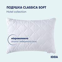 Подушка H&S Classiс Soft 50*70, фото 1