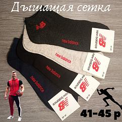 Носки мужские с сеткой короткие SPORT NB UZр/41-45, ассорти, 20014094