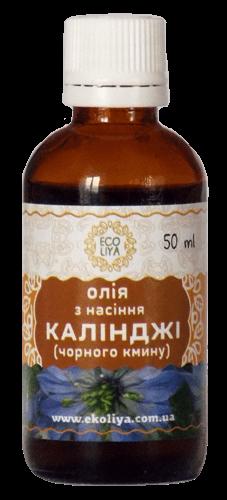 Олія з насіння калінджі (чорного кмину) 50 мл ТМ Еколія