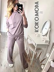 Перис женский оверсайз костюм брючный спортивный худи с капюшоном брюки клеш мокко