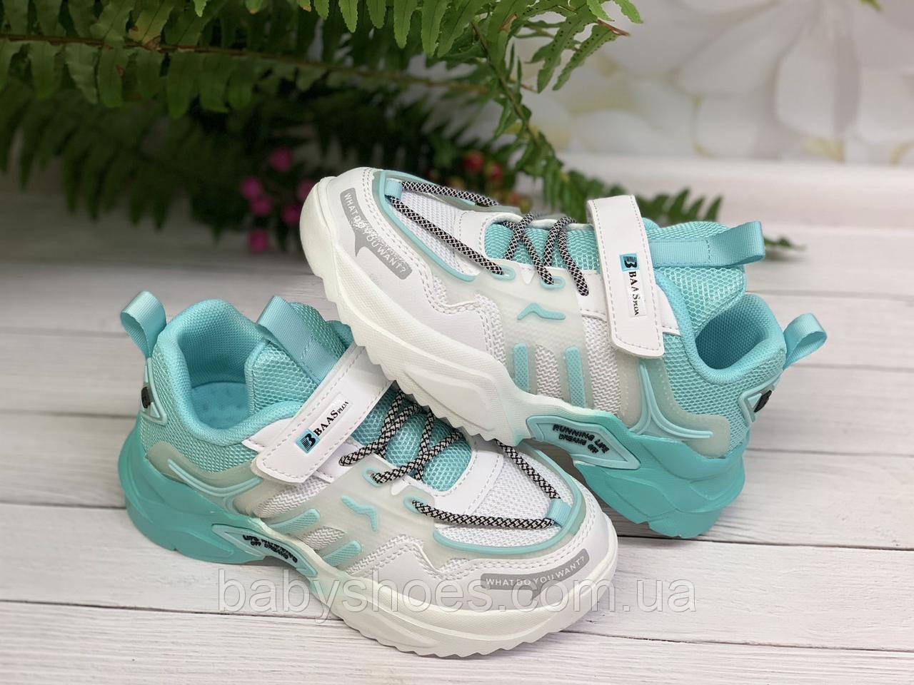 Кроссовки для девочки Baas р.31-36 КД-667