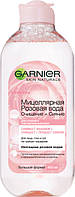 "Двухфазная мицеллярная вода с маслами ""Ультра Уход"" Garnier Skin Naturals"