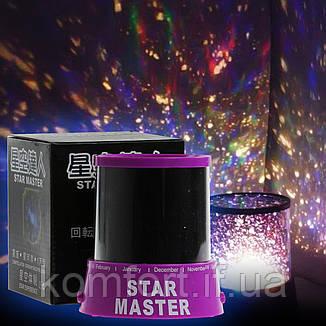 Проектор звездного неба Star Master с адаптером 220V, сиреневый, фото 2
