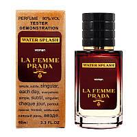 Prada La Femme Water Splash TESTER LUX, жіночий,60 мл