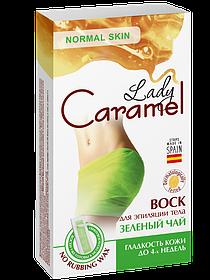 Віск для епіляції тіла Lady Caramel Зелений чай 16 шт