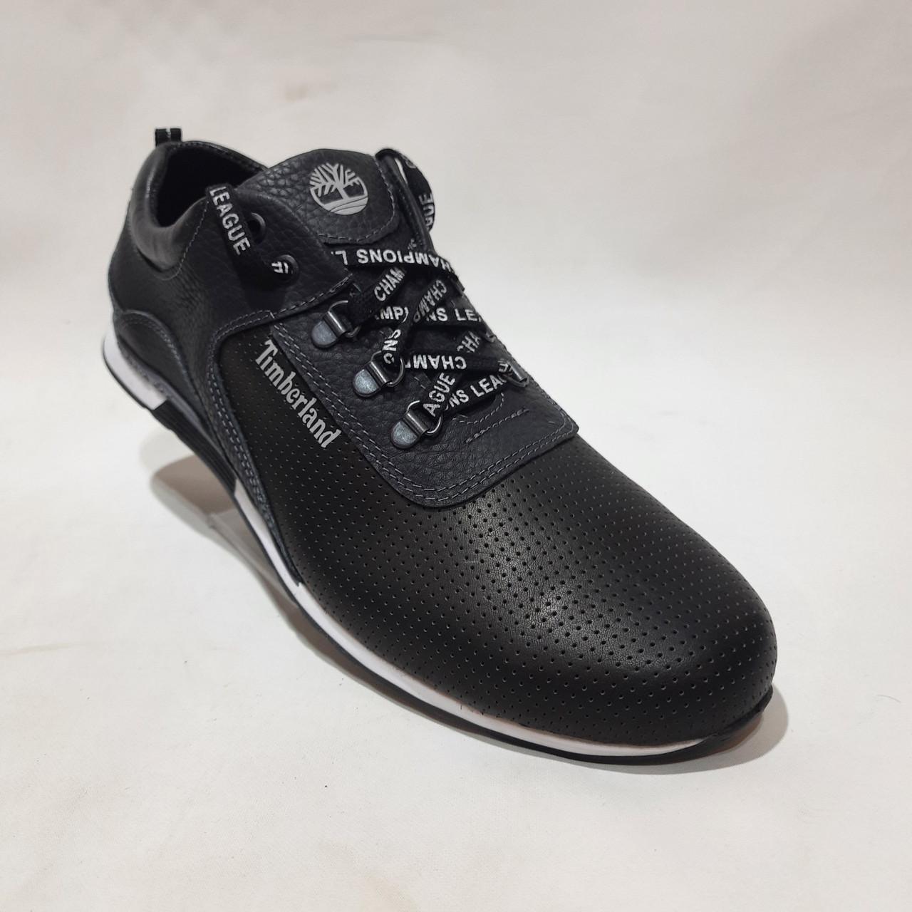 Летние мужские кроссовки (Больших размеров) перфорированная кожа черные 46,47,48,49,50