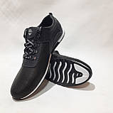 Летние мужские кроссовки (Больших размеров) перфорированная кожа черные 46,47,48,49,50, фото 4