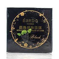 Гідрогелеві патчі з екстрактом чорниці та чорної шовковиці / Esedo / Корея / 60 шт