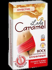 Віск для епіляції тіла Lady Caramel Полуничний 16 шт