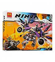 Конструктор Ninja Дракон Ниндроид BELA 10224