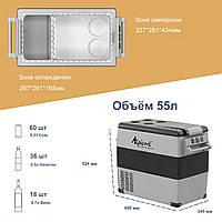Автомобільний холодильник ALPICOOL 55L12/24/220V сірий
