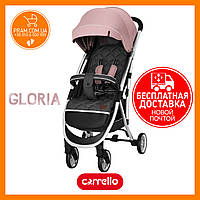 CARRELLO GLORIA CRL-8506/1 прогулочная коляска Coral Pink