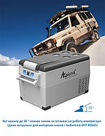 Автомобільний холодильник ALPICOOL 35L 12/24/220V сірий