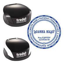 Печатка юридичної особи з кишеньковою оснасткою Trodat 9342