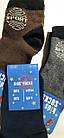 Шкарпетки дитячі на хлопчиків бавовна стрейч Україна розмір 16-18. Від 6 пар по 7,50 грн, фото 2