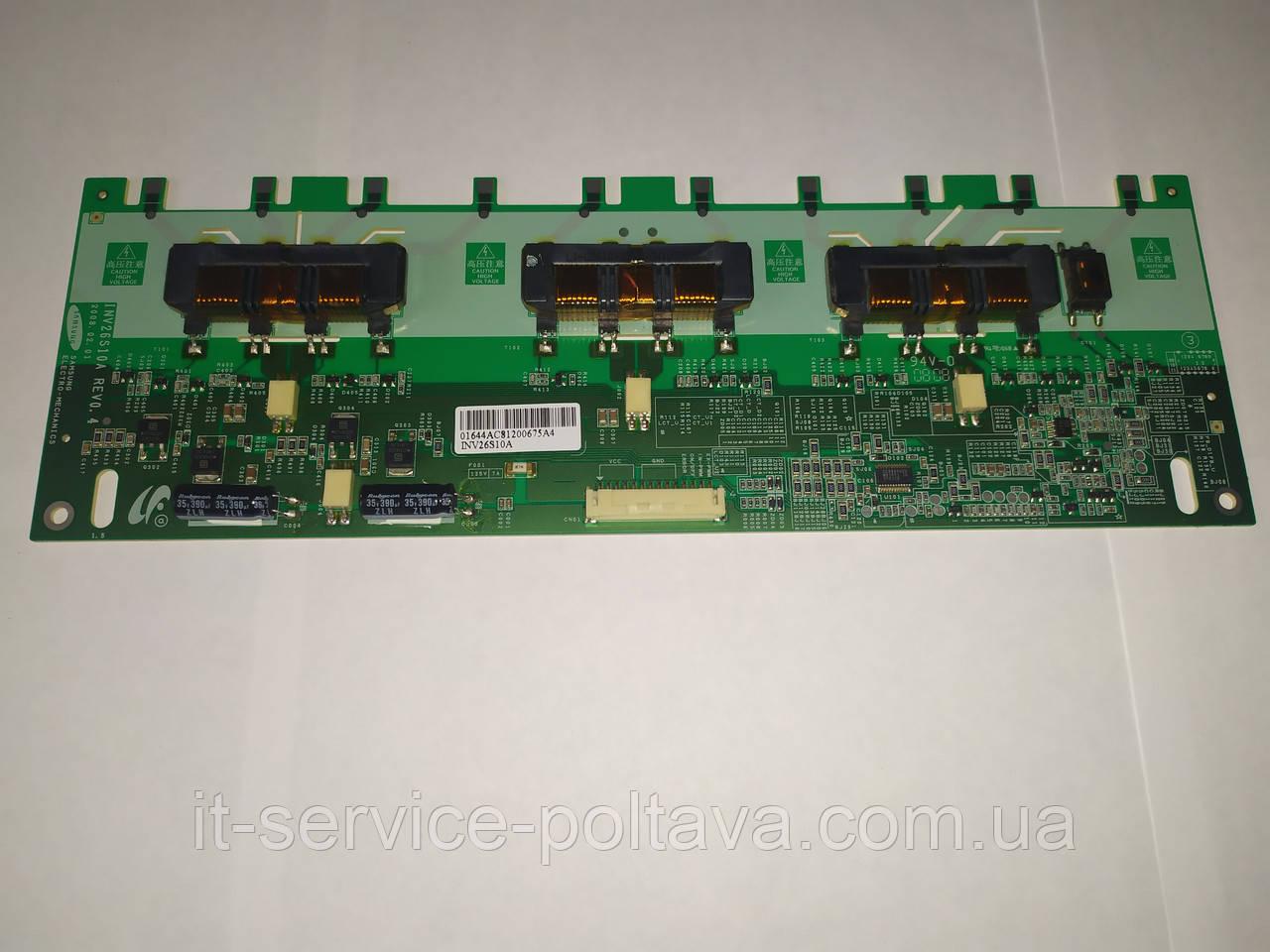 Інвертор INV26S10A REV0.4 (01644AC81200675A4) для телевізора SAMSUNG