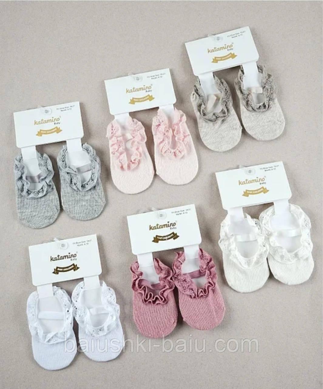 Детские хлопковые носки пинетки для новорожденной девочки, р. 6-12 мес (серые, кофейные)