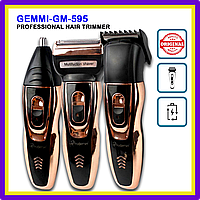 Машинка для стрижки бритва триммер для носа 3 в 1 GM-598 Gemei 3в1