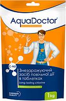 Повільнорозчинний хлор для басейну Aquadoctor С90-Т, таблетки по 200 гр, 1 кг, фото 1