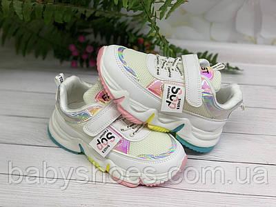 Кроссовки для девочки Jong Golf р.31-36 КД-668