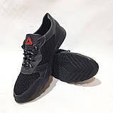 46 р. Летние мужские кроссовки (Больших размеров) сетка со вставками кожи черные Последняя пара, фото 2