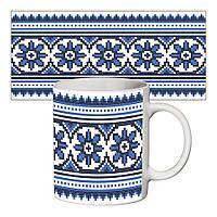 Чашка з принтом 63701 Вишиванка для нього, фото 1