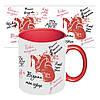 Чашка з принтом 64103 Візьми моє серце укр. (червона)