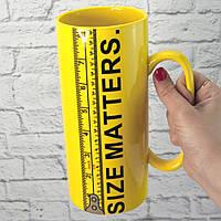 Кружка Гігант Size Matters 20см (1л)