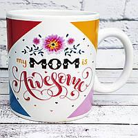 Кружка Найкраща мама на світі Awesome Mom