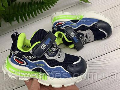 Кроссовки для мальчика Kimboo р.21-26.КМ-669