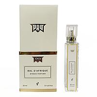 Міні-парфуми унісекс Byredo Bal d'afrique 7мл