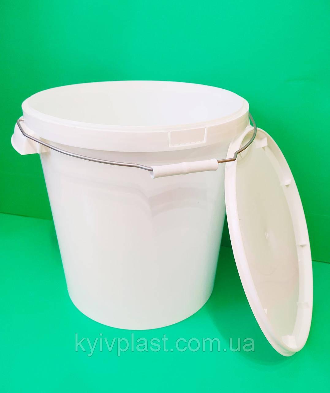 Відро пластикове 20 л харчове біле з металевою ручкою