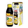 Гіпохлорит натрію EndoChlor 5%, 250 мл. (эндохлор, хлорка, гіпохлорит натрію)
