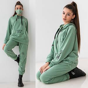 Спортивный костюм для девочки , р-ры 140-164