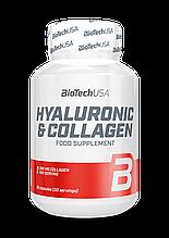 Hyaluronic & Collagen BioTech 30 caps (для краси та здоров'я шкіри)