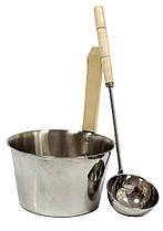 Набір зграя 4 л і черпак 40 см з нержавійки для лазні та сауни