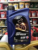 Масло для мототехники ELF(эльф) MOTO 2 OFF ROAD