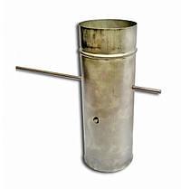 Регулятор тяги Ø120 мм для димарів з нержавіючої сталі