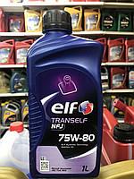 Трансмісійне масло синтетика ELF(ельф) Tranself NFJ 75w-80 1л