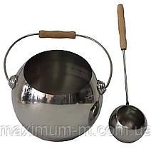 """Набір """"Глобус"""" полірована нержавіюча сталь (зграя 4 л + черпак 40 см) для лазні та сауни"""