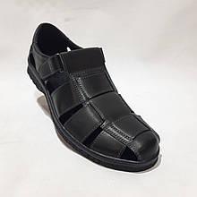 Чоловічі літні шкіряні сандалі, туфлі (Великих розмірів) босоніжки чорні Остання пара